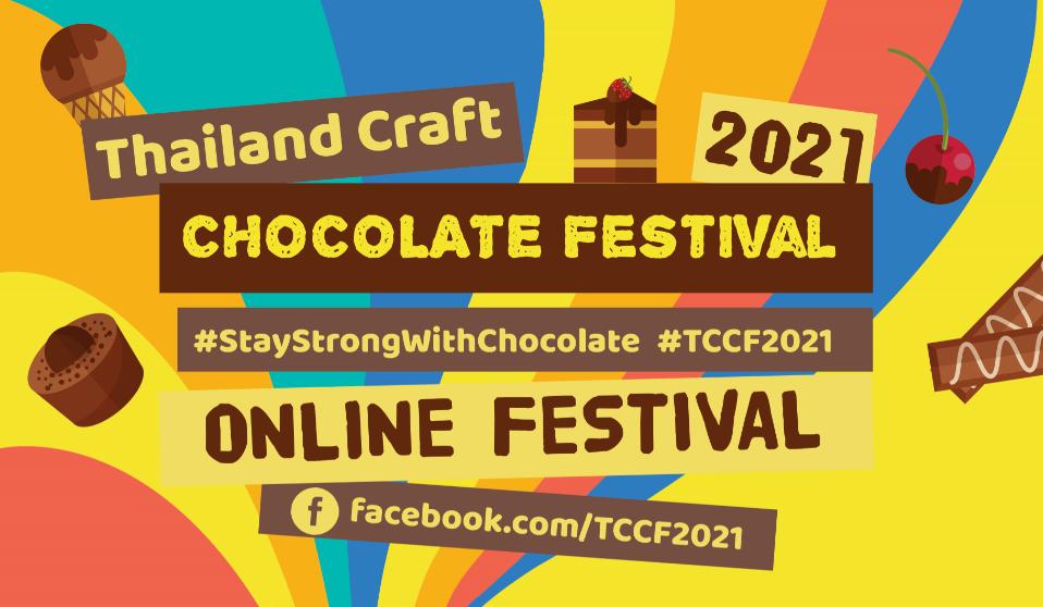 Thailand Craft Chocolate Festival 2021