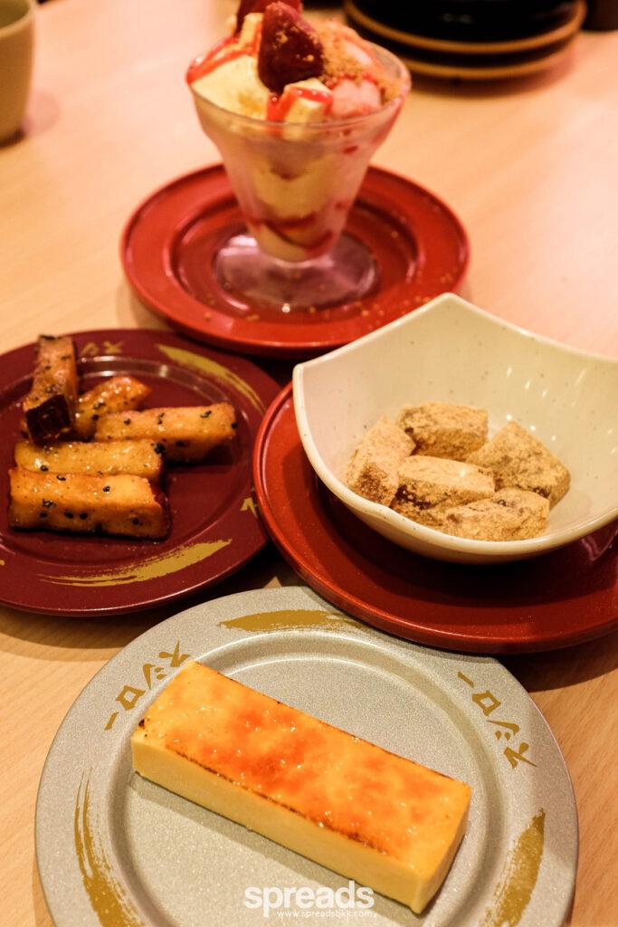 Sushiro Thailand desserts