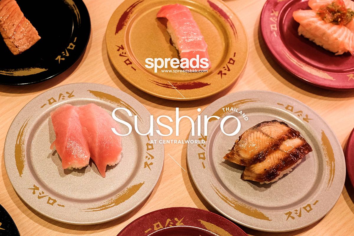 Sushiro Thailand