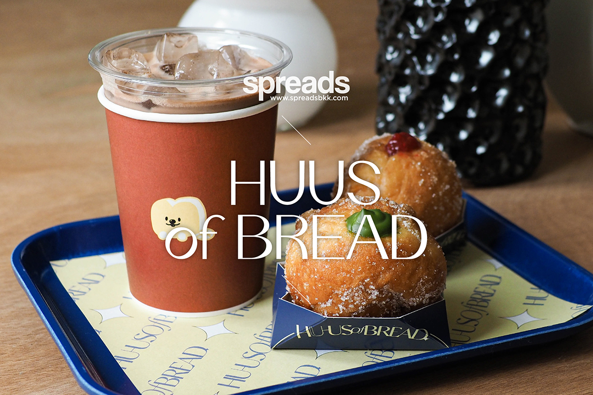 huus of bread donuts and choco project iced chocolate